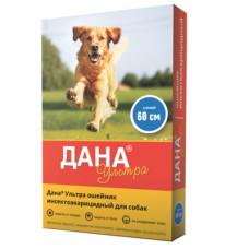 """Ошейник Apicenna """"Дана"""" для собак, от блох, клещей и глистов, синий, 60 см"""