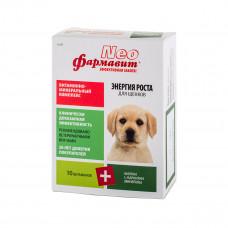 Фармавит NEO Энергия роста для щенков, 90 таблеток