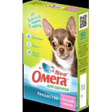 Омега NEO для собак Веселый малыш, 60 таблеток