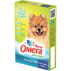 Омега Neo для собак Блестящая шерсть, 90 таблеток