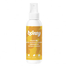 Спрей Bonsy «Ликвидатор меток и запаха» для щенков и собак, 150 мл