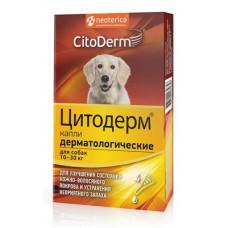 Капли дерматологические CitoDerm для собак 10-30 кг, 4х3 мл