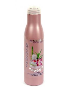 Шампунь Cliffi Regenera shampoo для собак и кошек, восстанавливающий, экстракт орхидеи и иланг-иланга, 200 мл