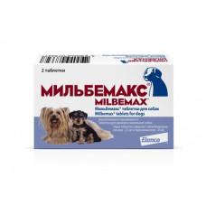 Elanco Мильбемакс для щенков и собак малых пород от глистов, 2 таблеток