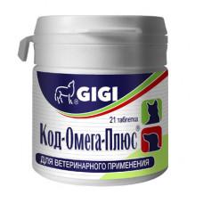GIGI Код-Омега-Плюс для кошек и собак, 21 таблеток