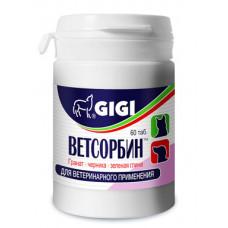 GIGI Ветсорбин, 60 таблеток (1 таблетка на 2 кг)