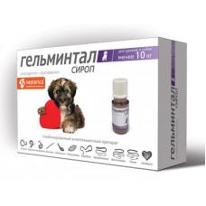 Сироп Гельминтал для щенков и собак менее 10 кг от глистов, 10 мл