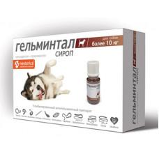 Сироп Гельминтал для собак более 10 кг от глистов, 10 мл