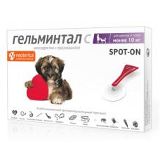 Капли на холку Гельминтал для щенков и собак до 10 кг от глистов, 2 пипетки по 0,5 мл