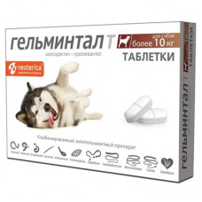 Гельминтал для собак более 10 кг, 2 таблетки