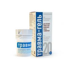 Хелвет Травма-гель, наружное противовоспалительное средство широкого спектра действия, 20 мл