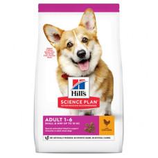 Корм Hills Science Plan Adult Small & Miniature для взрослых собак мелких пород для поддержания здоровья кожи и шерсти, курица/индейка