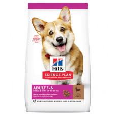 Корм Hills Science Plan Adult Small & Miniature для взрослых собак мелких пород, ягненок/рис