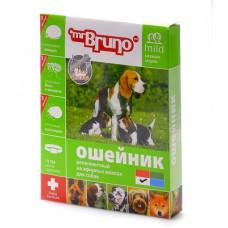 Ошейник Mr.Bruno для собак и щенков с 4 недель от блох, клещей, комаров, белый, 75 см