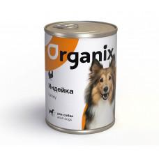 Корм Organix для собак, индейка, банка, 410 г