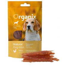 Лакомство Organix для собак, нарезка куриного филе, 100% мясо, 100 г