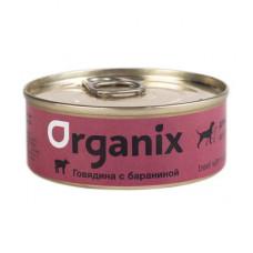 Корм Organix для собак, говядина/баранина, банка, 100 г