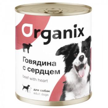 Корм Organix для собак, говядина/сердце, банка, 850 г