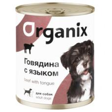 Корм Organix для собак, говядина/язык, банка, 850 г