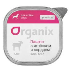 Корм Organix Premium для собак, мясо ягнёнка/сердце, паштет, ламистер, 100 г
