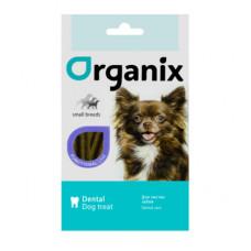 Лакомства Organix Functional Dental Care для собак малых пород, палочки-зубочистики, 45 г