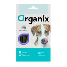 Лакомства Organix Functional Dental Care Eucalyptus для собак малых пород, палочки-зубочистки с эвкалиптом, 45 г