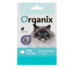 Лакомство Organix Anti Hairball для кошек, подушечки для вывода шерсти, 50 г