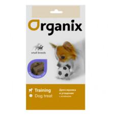 Лакомства Organix Functional Lamb mini-bones Small Breeds мини-косточки для собак малых пород, с ягненком, 50 г