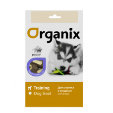 Лакомства Organix Functional Lamb and calcium treat Puppy для щенков всех пород, дрессировка и угощение, с ягненком и кальцием, 50 г