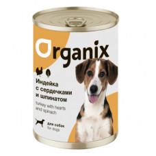 Корм Organix для собак, индейка/сердечки/шпинат, банка, 400 г