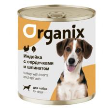 Корм Organix для собак, индейка/сердечки/шпинат, банка, 750 г