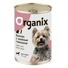 Корм Organix для собак, кролик/зелёный горошек, банка, 400 г