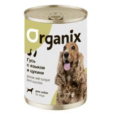 Корм Organix для собак, рагу из гуся с языком и цуккини, банка, 400 г