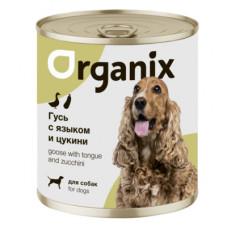 Корм Organix для собак, рагу из гуся с языком и цуккини, банка, 750 г