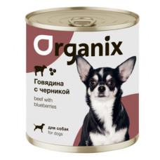 Корм Organix для собак, заливное из говядины с черникой, банка, 750 г