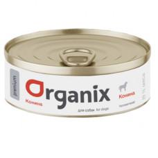 Корм Organix Premium для собак, конина 99%, банка, 100 г