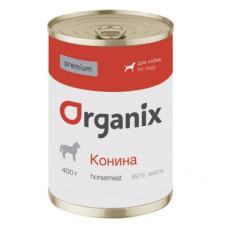 Корм Organix Premium для собак, конина 99%, банка, 400 г