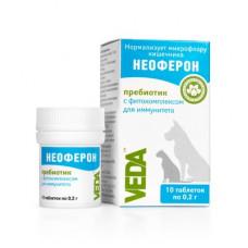 Веда Неоферон для повышения иммунитета, 10 таблеток