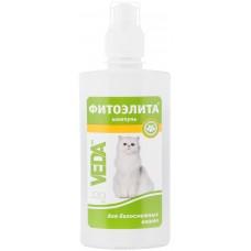 Шампунь для белоснежных кошек, 220 гр