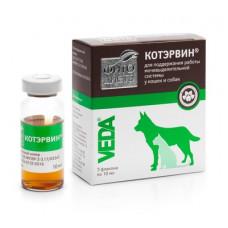 Веда Фитодиета Котэрвин для лечения и профилактики мочекаменной болезни, 3 флакона по 10 мл