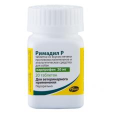 Zoetis Римадил Р, 20 мг, 20 таблеток