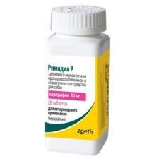 Zoetis Римадил Р, 50 мг, 20 таблеток