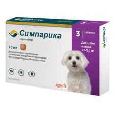 Жевательные таблетки Zoetis Симпарика для собак от 2.5-5 кг от блох и клещей, 3 таблетки