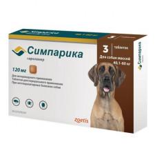 Жевательные таблетки Zoetis Симпарика 120 мг для собак от 40-60 кг от блох и клещей, 3 таблетки