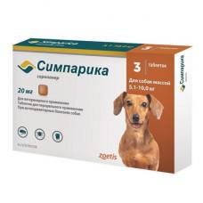 Жевательные таблетки Zoetis Симпарика 20 мг для собак от 5-10 кг от блох и клещей, 3 таблетки