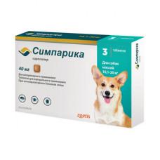 Жевательные таблетки Zoetis Симпарика 40 мг для собак от 10-20 кг от блох и клещей, 3 таблетки