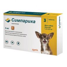 Жевательные таблетки Zoetis Симпарика 5 мг для собак от 1.3 до 2.5 кг, от блох и клещей, 3 таблетки