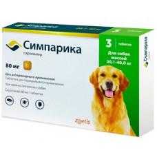 Жевательные таблетки Zoetis Симпарика 80 мг для собак от 20-40 кг от блох и клещей, 3 таблетки