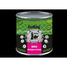 Корм ZooRing для взрослых собак и щенков, мясо молодых бычков, банка, 850 г