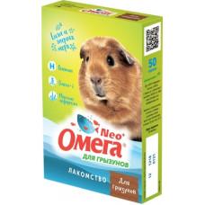 Мультивитаминное лакомство Омега Neo для грызунов, биотин, 50 г